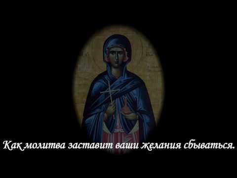 Молитвы венчание в православной церкви