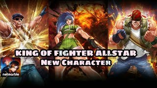 King of Fighters AllStar - New Character and New Summon Event