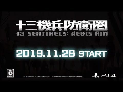 ????????????????????#03 de 13 Sentinels : Aegis Rim