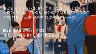 백예린(Yerin Baek) - La La La Love Song [KOR | JAP | ENG LYRICS]