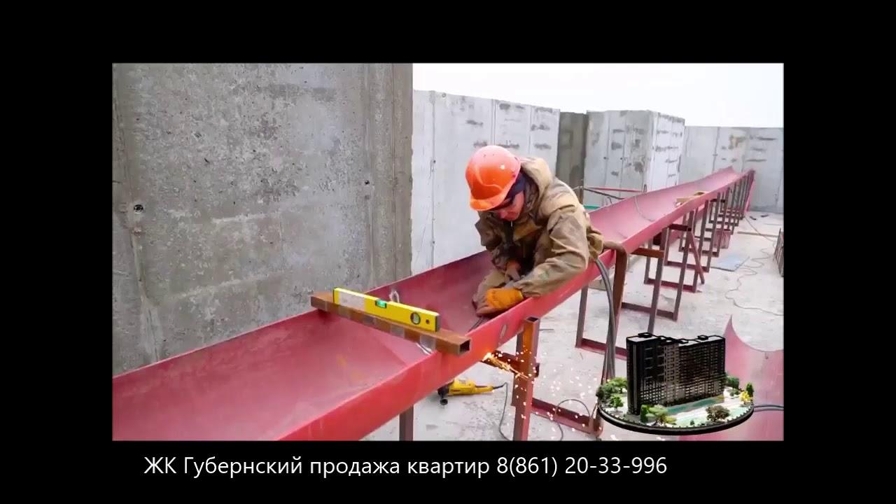 Видео ЖК Губернский