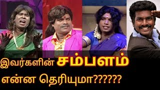 Siricha Pochu Kpy Champions Salary| Vijay Tv | Ennama Ramar