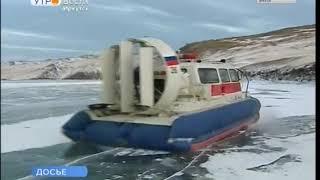 Судно для приёма сточных вод и твёрдых отходов построят в Иркутской области