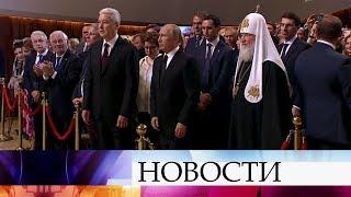 Сергей Собянин официально вступил в должность мэра Москвы.
