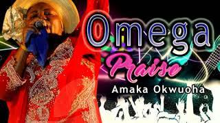Sis  Amaka Okwuoha Chioma Jesus   Omega Praise  Vol 2 Latest 2017 Nigerian Gospel Music