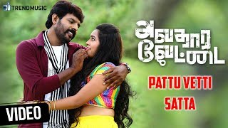 Avathara Vettai Tamil Movie | Pattu Vetti Satta Video Song | VR Vinayak | Meera Nayar | TrendMusic