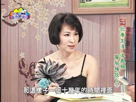 【宅閱讀記憶吐司】非讀Book臺南愛讀冊第23集