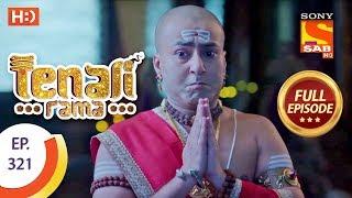 Tenali Rama - Ep 321 - Full Episode - 28th September, 2018