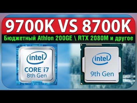 mp4 Geekbench G4560, download Geekbench G4560 video klip Geekbench G4560