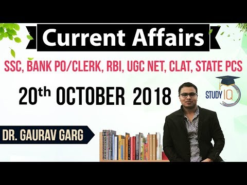October 2018 Current Affairs in English 20 October 2018 - SSC CGL,CHSL,IBPS PO,CLERK,State PCS,SBI