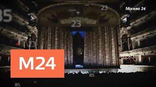 """""""Спорная территория"""": не из этой оперы - Москва 24"""