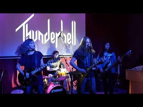 Thunderbell - Thunderbell - Crush 'em (Wave Klub, 30.9.17)