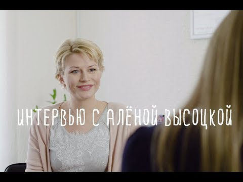 Алёна Высоцкая. Занятия по английскому в VIP-группе Streamline