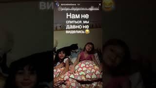 Instagram Stories. Дениза Хекилаева. 25 Мая. 2018 г.
