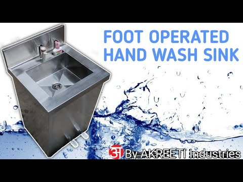 Foot Pedal Operated Hand Wash Sink Basin