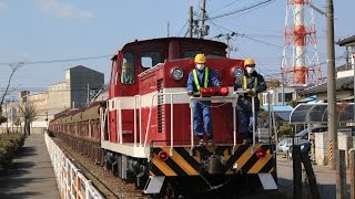 福島臨海:「安中貨物」工場からの引き出し