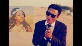 "Maico Records-New Eritrean Best Music-2018 ""ክንራኸብ ኢና"" By Kaleab T/Medhin |Official Video-2018|"