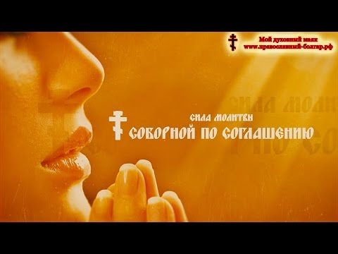 Ветхий завет и молитва