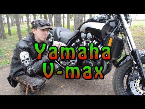 [#Докатились!] Тест драйв Yamaha V-max 1200. Кувалдолет.