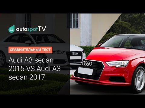 Audi A3 Limousine Седан класса B - тест-драйв 3