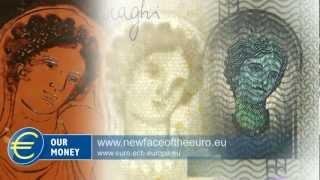 ЕЦБ за Еврото