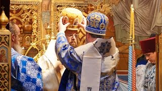 The Consecration of His Grace Irenei Bishop of Sacramento (English, по-русски)