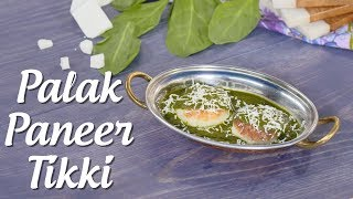 Palak Paneer Tikki Recipe By Archana Arte | Big Bazaar LIVE Cook Along