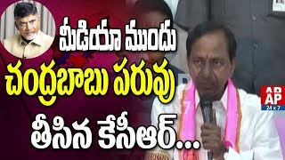 CM KCR Controversial Comments On AP CM Chandrababu Naidu | AP24x7