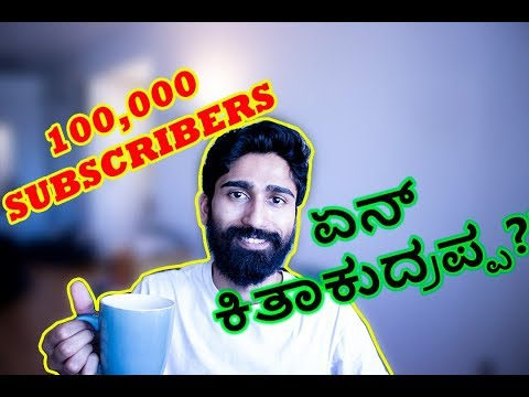 CHINDICHITRANNA-100K SUBSCRIBERS- Q and A- YOU DON'T LIKE ? DON'T  WATCH ! ATTITUDE