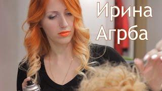 Ирина Агрба - Семинар для парикмахеров Москва 2015 Jungle fever