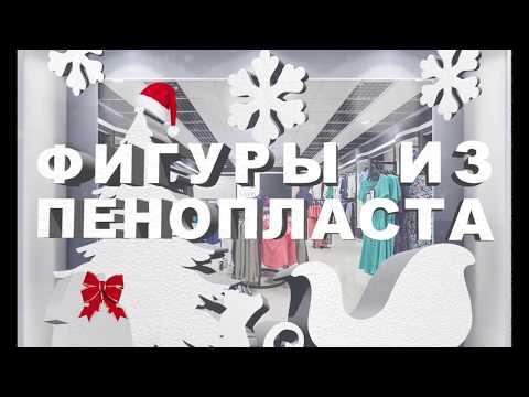 https://youtu.be/awpMRemR__I