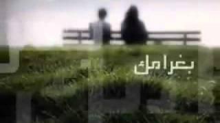 تحميل اغاني أصعب اللحظات عبدالله الرويشد MP3