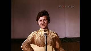 Посылка для Светланы (1974)