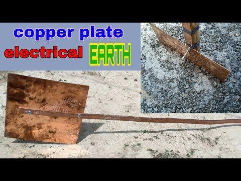 Copper Earthing Plate in Rajkot, कॉपर अर्थिंग