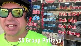 Трансфер до Ко Чанг через 35 Group Pattaya