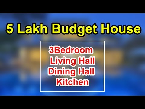 3 Bedroom house for 5 Lakh Budget | Low Budget House| Low Budget house Designs and Plans