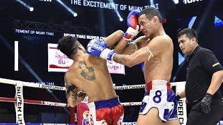 FULL | Muay Thai Super Champ | 18/11/61 | ช่อง8 มวยไทยซุปเปอร์แชมป์