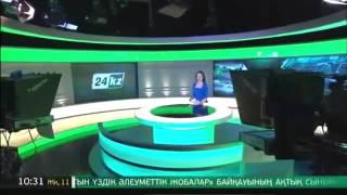 """У телеканала """"24 KZ"""" появилась новая студия"""