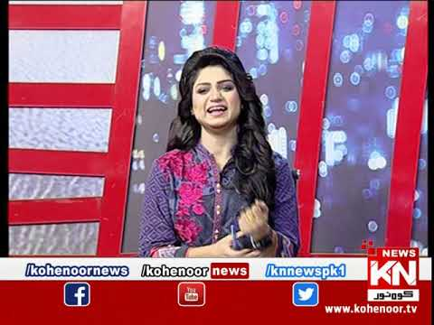 Kohenoor@9 28 January 2020 | Kohenoor News Pakistan