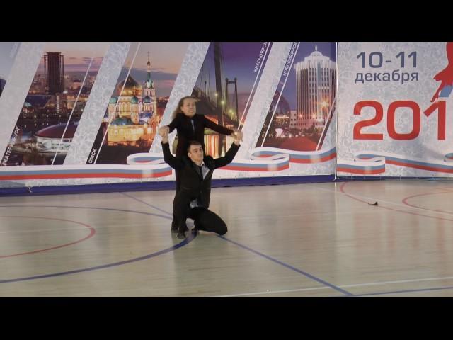 10.12.2016 ЧР-1 Show 2 место №189 Максим Халеса - Татьяна Степаненко