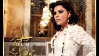 تحميل و مشاهدة أحلام - يا ساحرني 2013 - النسخة الأصليه MP3