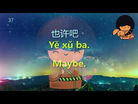 Basic Chinese Words Slow & Simple daily Chinese words