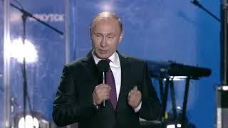 Объединённый митинг-концерт «Россия. Севастополь. Крым»