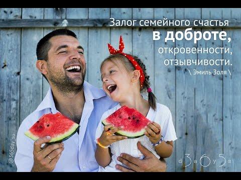 Юлия проскурякова минусовка песни ты мое счастье