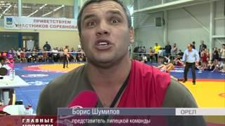 В Орле прошел первый турнир по вольной борьбе на призы губернатора Орловской области
