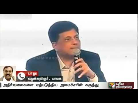 PMKs-Balu-talks-about-Piyush-Goyals-comment-on-Jayalalithaa-being-inaccessible