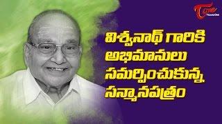 K Vishwanath Special For Dada Saheb Phalke Award