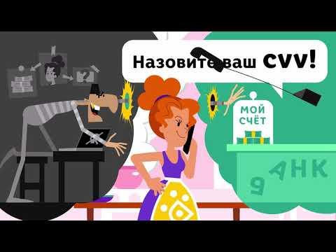 МВД России предупреждает об участившихся случаях телефонного мошенничества.