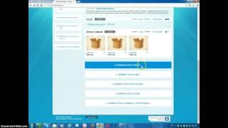 NETHOUSE.RU - бесплатное создание сайтов