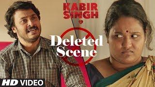 Deleted Scenes 1: Kabir Singh | Shahid Kapoor | Kiara Advani | Soham Majumdar | Sandeep Vanga